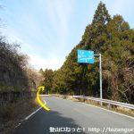 瓶割峠の富幕山登山口に行く途中で県道81号線から県道445号線に入るところ