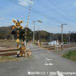 長山駅の東側の踏切を渡る