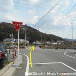石巻山自然歩道の入口から車道を直進し県道31号線を横切る