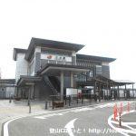 二川駅(JR東海道本線)