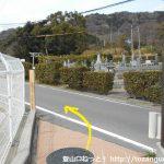 二川自然歩道の入口手前の車道