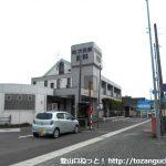 知波田駅(天竜浜名湖鉄道)
