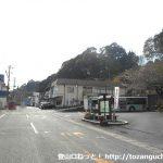 奥山バス停(東鉄バス)