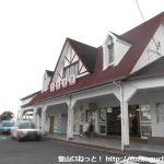 西鹿島駅(遠州鉄道)