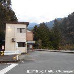 西渡バス停(遠鉄バス)