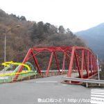 西渡バス停前の大井橋を渡る