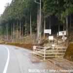 国道152号線沿いにある竜頭山の平和登山口前