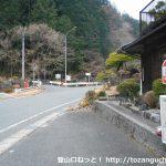 漆島バス停(豊根村村営バス)