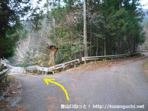 古里富山バンガロー村の入口