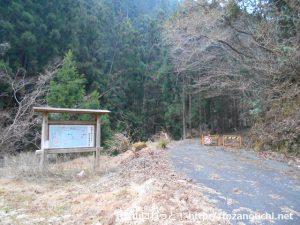 日本ヶ塚山の中沢登山口