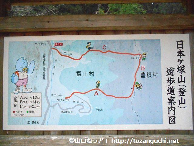 日本ヶ塚山の登山コースの案内板