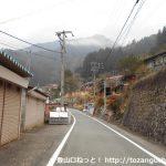 豊根村の富山地区