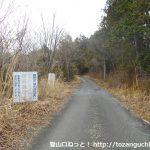 岩岳山(浜松市)の登山口にバスでアクセスする方法