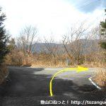 林道岩嶽線がT字路に突き当たるところ