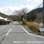 大村バス停(春野ふれあいバス)