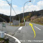 大村バス停から国道362号線を西に進む