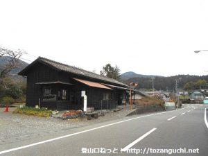 田野口駅(大井川鉄道)
