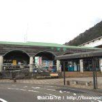 千頭駅(大井川鉄道)