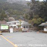 寸又峡温泉バス停(大井川鉄道)