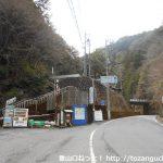 井川駅(大井川鉄道)