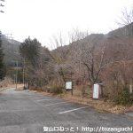 葵高原の駐車場