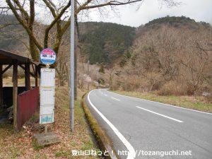 草木バス停(しずてつジャストライン)