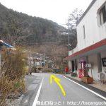 梅ヶ島温泉バス停から身延方面に進む
