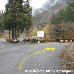 十枚山の登山口に行く途中の衣織橋前で右折