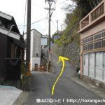 旧東海道から薩埵峠に向かう坂道に入る