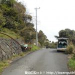 薩埵峠の浜石岳登山口前の農道