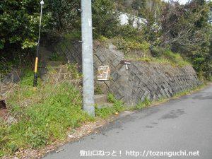 薩埵峠の浜石岳登山口