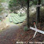 樽峠入口(高ドッキョウ・平治ノ段登山口)