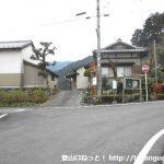 中沢バス停(南部町町営バス)