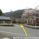 徳間バス停前から奥山温泉の方に進む