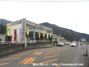 内船駅(JR身延線)