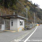 井出駅(JR身延線)