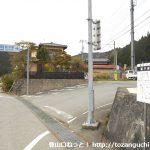 稲子駅バス停(宮バス)