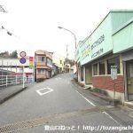 渋川駅バス停(宮バス)