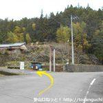 天子湖入口のT字路を左折