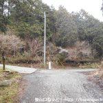 天子ヶ岳の登山口前のT字路