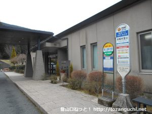 休暇村富士バス停(富士急静岡バス)