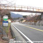 根原バス停(富士急静岡バス)