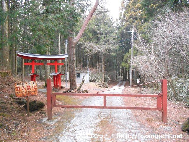 根原の浅間神社前にあるゲート