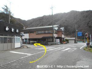 精進バス停から旧中道往還の入口の方に入る
