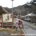 王岳・三方分山・女坂峠の登山口 精進にバスでアクセスする方法
