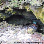 竜宮洞穴(樹海遊歩道)の登山口にバスでアクセスする方法