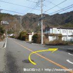 根場民宿バス停の西側から右の小路に入る