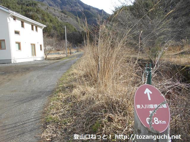 東入川堰堤広場に向かう林道の入口