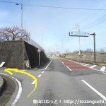 竹居バス停から稲山けやきの森に行く途中の鉄橋を渡ったら左折