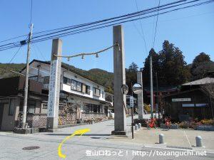 河口浅間神社の参道入口